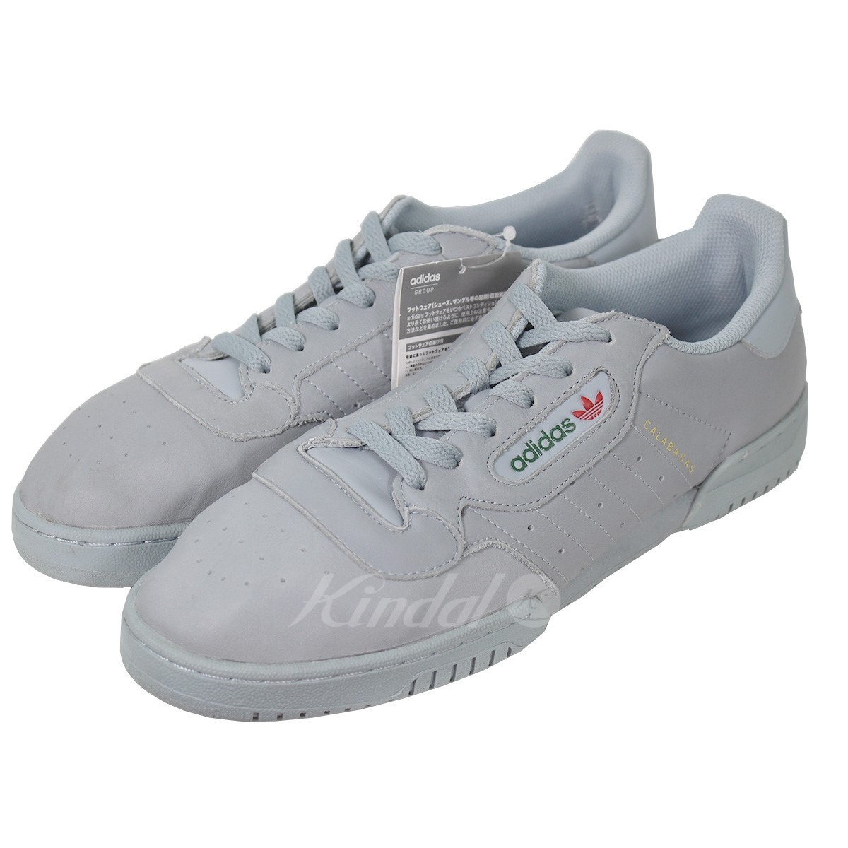 【中古】adidas originals by Kanye West YEEZY POWERPHASE イージーパワーフェイズ スニカー 【送料無料】 【001346】 【KJ1368】