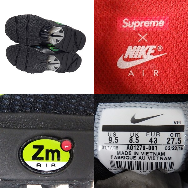 00807310b8f9 SUPREME X NIKE 2018SS Air Streak Spectrum Plus sneakers black size  27 5cm  (シュプリームナイキ)