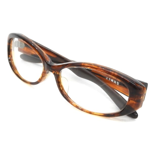 【中古 眼鏡】SOPHNET.×金子眼鏡 眼鏡【送料無料】 ブラウン【送料無料】 ブラウン【010718】(ソフネット カネコメガネ), テクノネットSHOP:e1ee1c29 --- jpworks.be