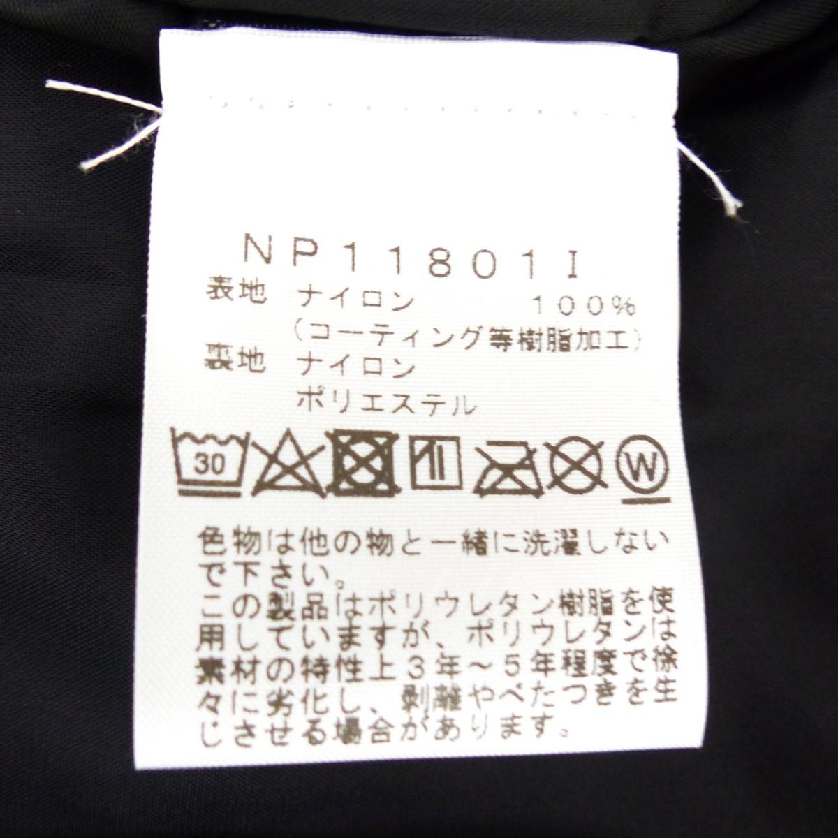【】SUPREME×THENORTHFACE2018SSMetallicMountainParkaローズゴールドサイズ:S【送料無料】【100718】(シュプリームザノースフェイス)
