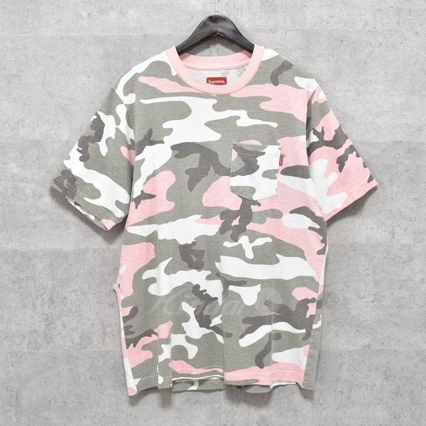 Melrose Shirt Cut-Out Gr 088 34-40 rose NEU