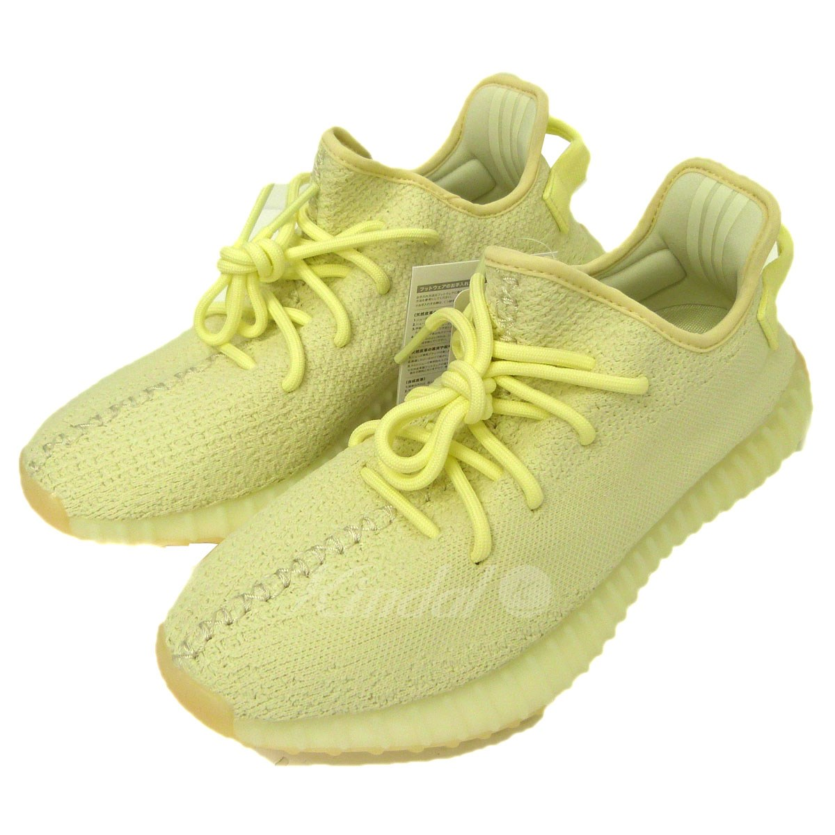 【中古】adidas originals by Kanye West 「YEEZY BOOST 350 V2」スニーカー 【送料無料】 【089416】 【KIND1641】