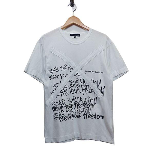 【中古】COMME des GARCONS コムデギャルソン 2015AW プリント Tシャツ ホワイト サイズ:S 【310718】(コムデギャルソン)