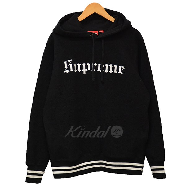 【中古】Supreme 2016AW Reverse Fleece Hooded Sweat Shirt フリース パーカー ブラック サイズ:S 【送料無料】 【280818】(シュプリーム)