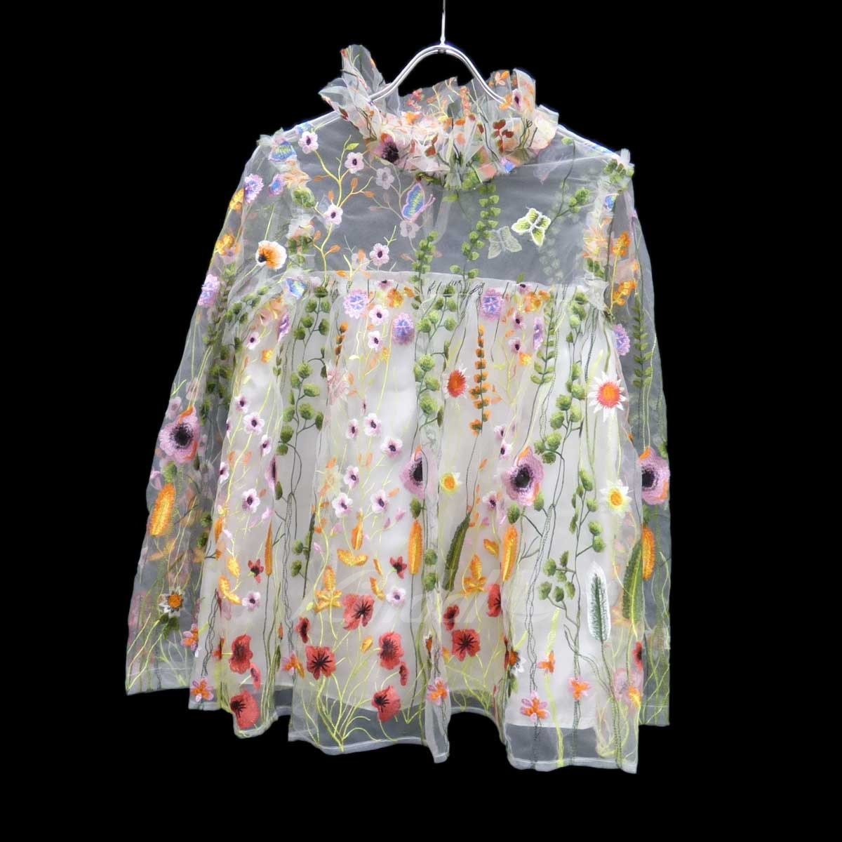 Sister Jane see-through floral design blouse multicolored size: S (sister  Jane)