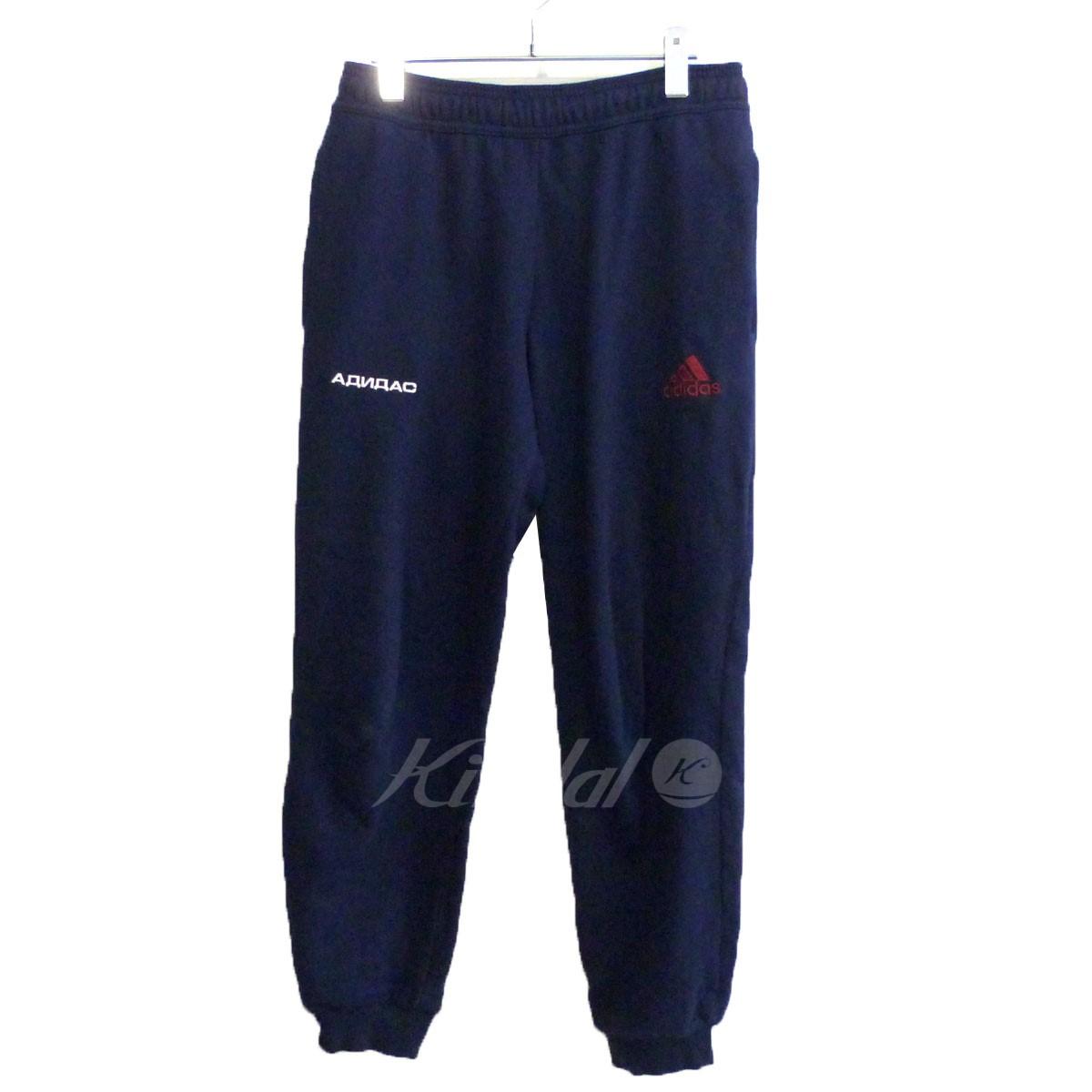 【中古】Gosha Rubchinskiy×adidas 18SS 「Sweatpants」スウェットパンツ ネイビー サイズ:M 【送料無料】 【130918】(ゴーシャラブチンスキー アディダス)