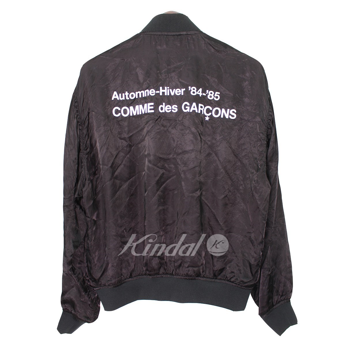 【中古】COMME des GARCONS 18AW バックロゴスタッフジャケット ブラック サイズ:M 【送料無料】 【171018】(コムデギャルソン)