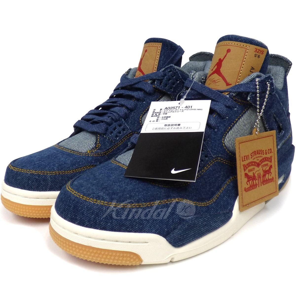 a4afe40c7b266 NIKE X LEVI  S AIR JORDAN 4 RETRO LEVIS NRG Air Jordan 4 sneakers indigo  size  US9. 5 (27.5cm) (Nike Levis)