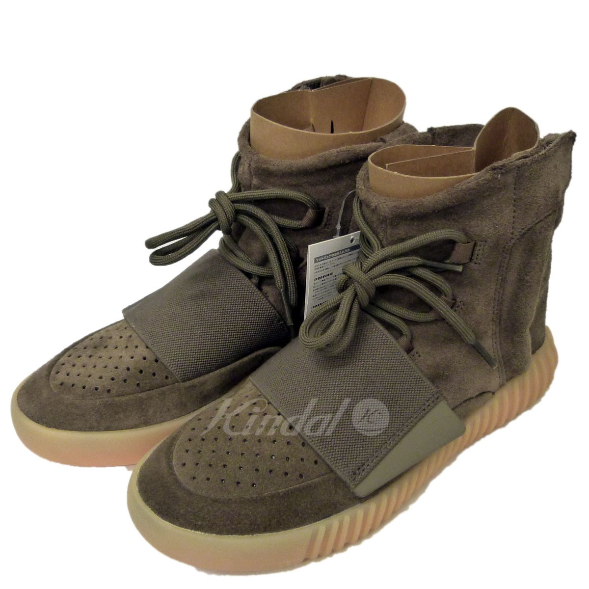 【中古】adidas originals by Kanye West 「YEEZY BOOST 750」スニーカー 【送料無料】 【009385】 【KIND1550】