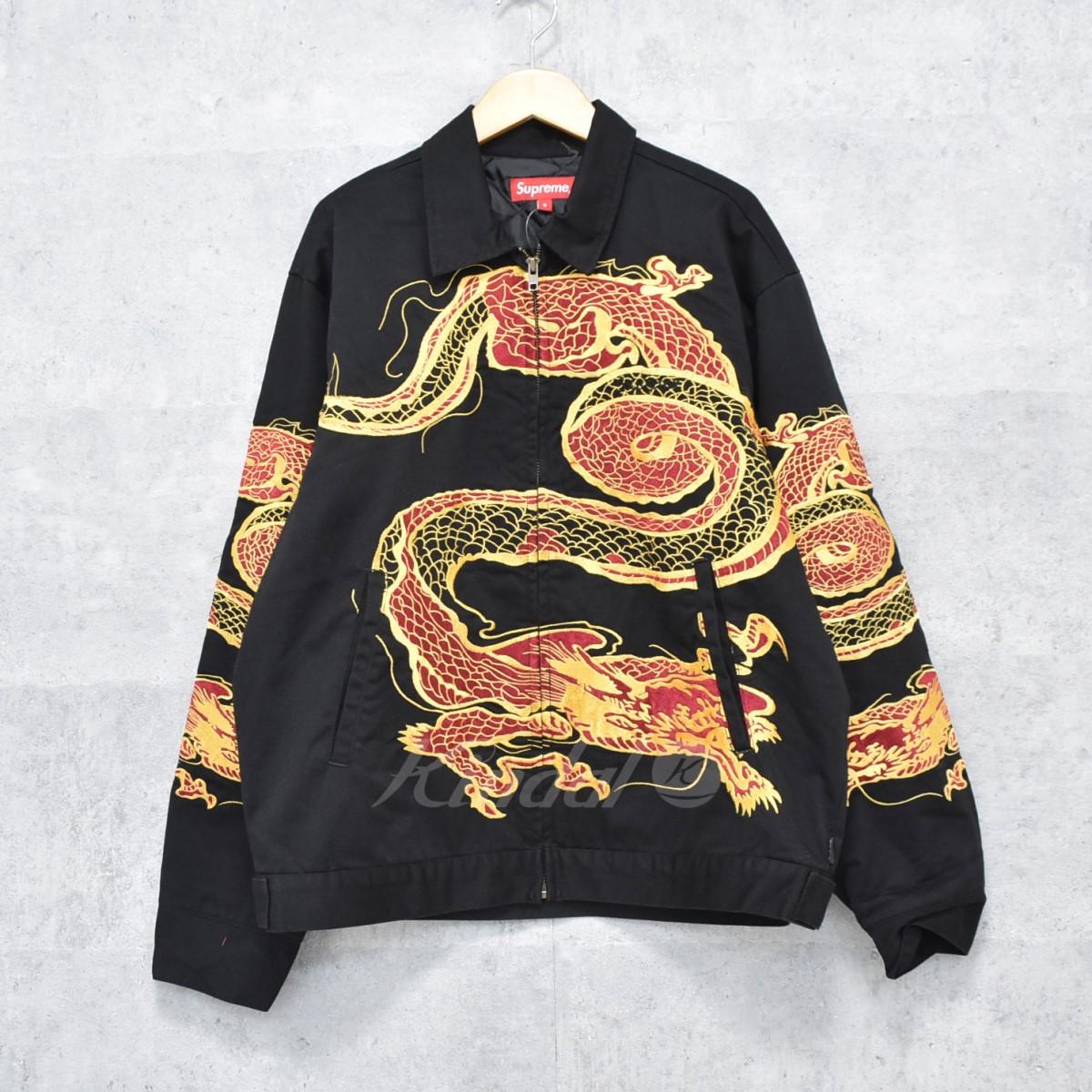 【中古】SUPREME 18AW Dragon Work Jacket ドラゴン ワークジャケット 【送料無料】 【258459】 【KIND1550】