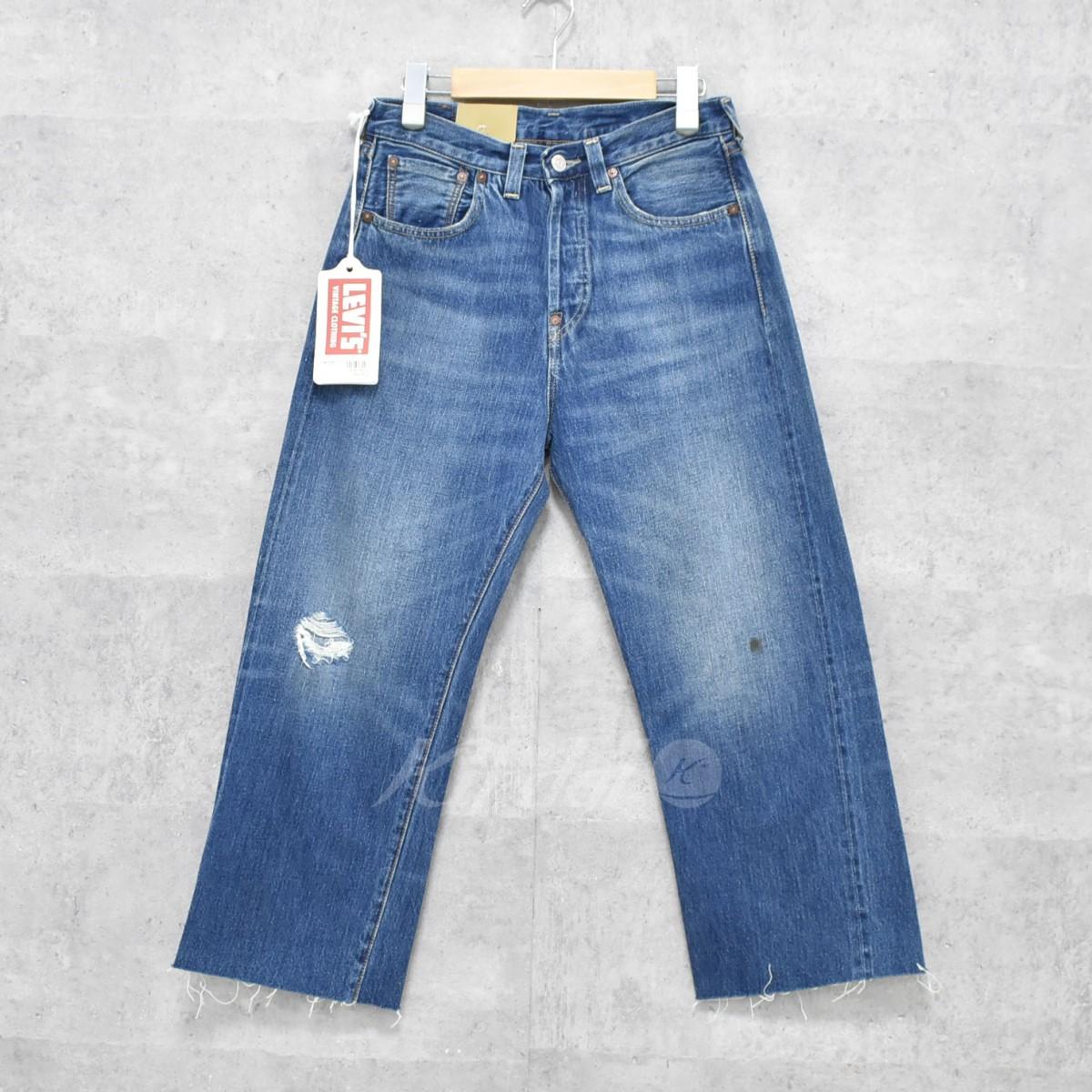 【中古】LEVIS VINTAGE CLOTHING 加工デニムパンツ LOT37501-0013 【送料無料】 【257124】 【KIND1550】