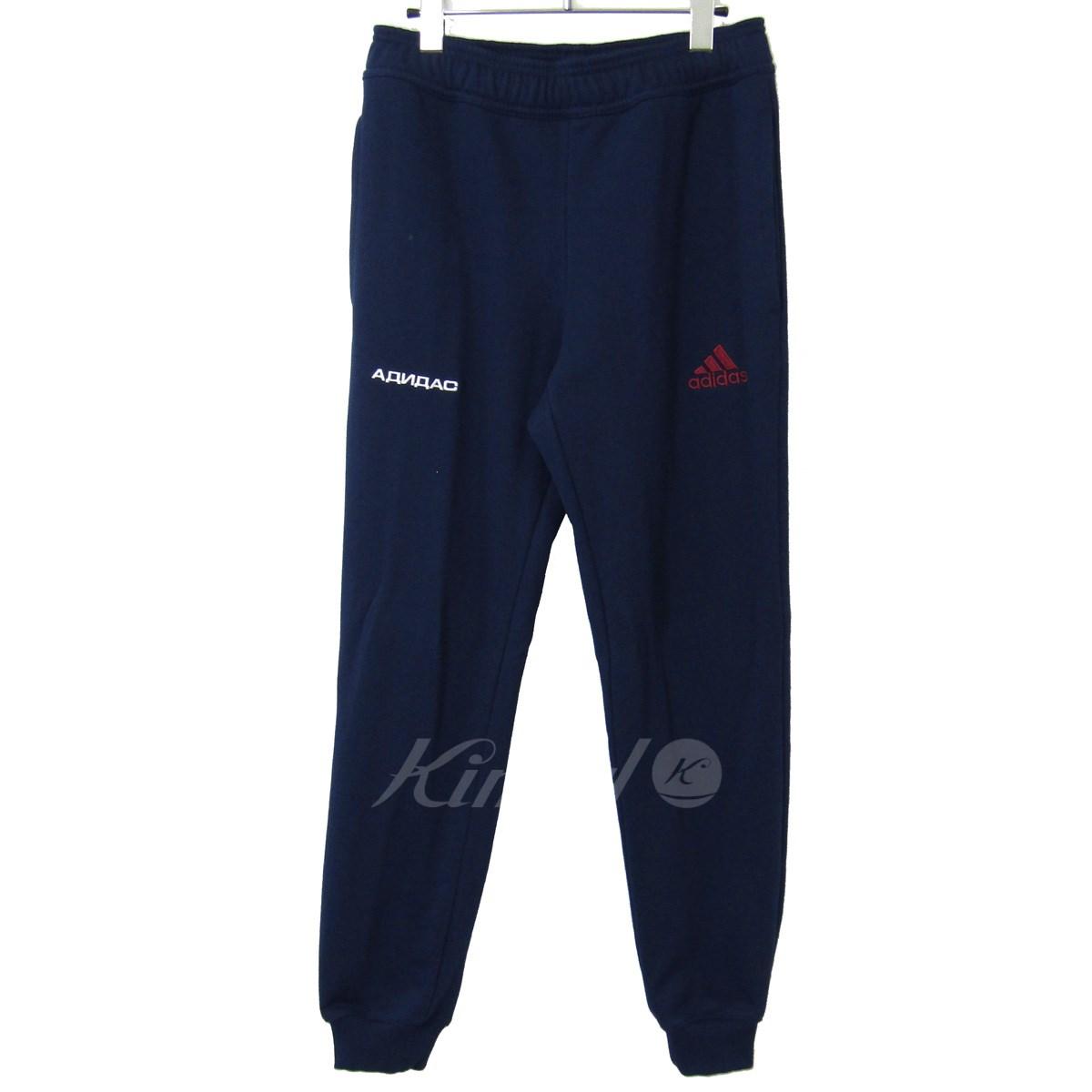 save off 9be87 2560d Gosha Rubchinskiy 2018SS Sweatpants trackpants navy size: medium
