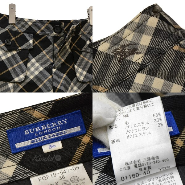 0497b66aa883 BURBERRY BLUE LABEL checked pattern frill short pants underwear  multicolored size  36