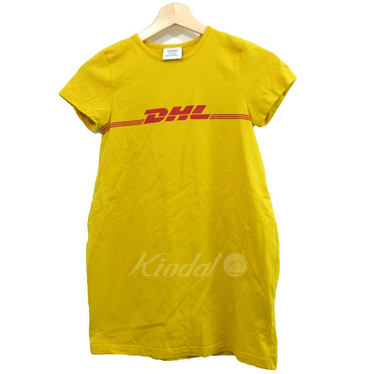 【2月25日 お値段見直しました】【中古】VETEMENTS16SS「DHL T-Shirt」DHLプリントTシャツ イエロー サイズ:S 【送料無料】