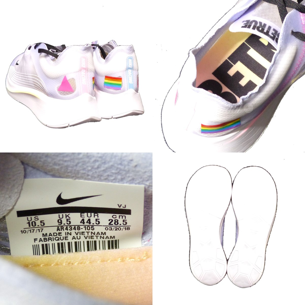 1d80f94dba36 kindal  NIKE ZOOM FLY BETRUE sneakers white size  US10. 5 (Nike ...