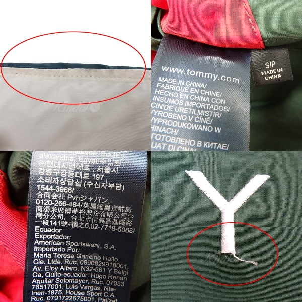 5f54e68bcea KITH 18AW X TOMMY HILFIGER REVERSIBLE COLOR BLOCK JACKET green X red X navy  size  S (kiss)