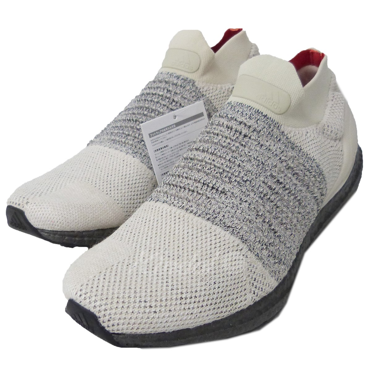 【中古】adidas originals CM8263「ultra boost laceless」スニーカー 【送料無料】 【165327】 【KIND1551】