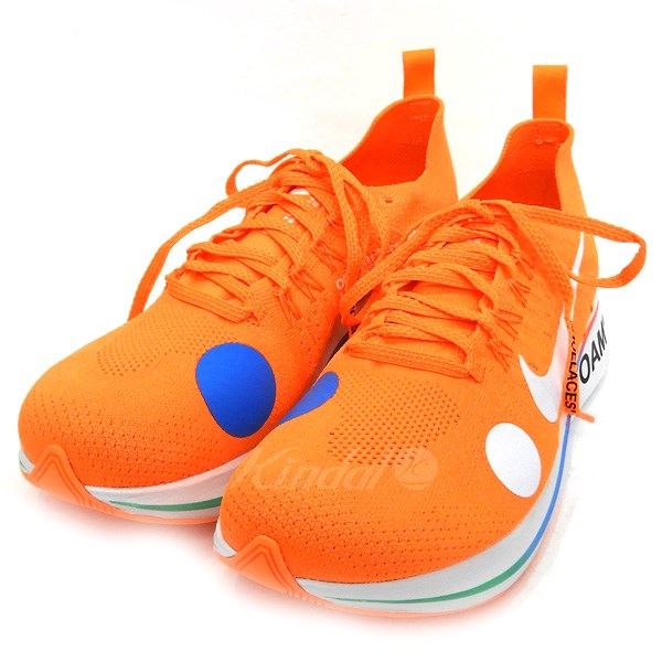 【中古】OFF WHITE×NIKE 「ZOOM FLY MERCURIAL FK/OW」スニーカー 【送料無料】 【090092】 【KIND1551】