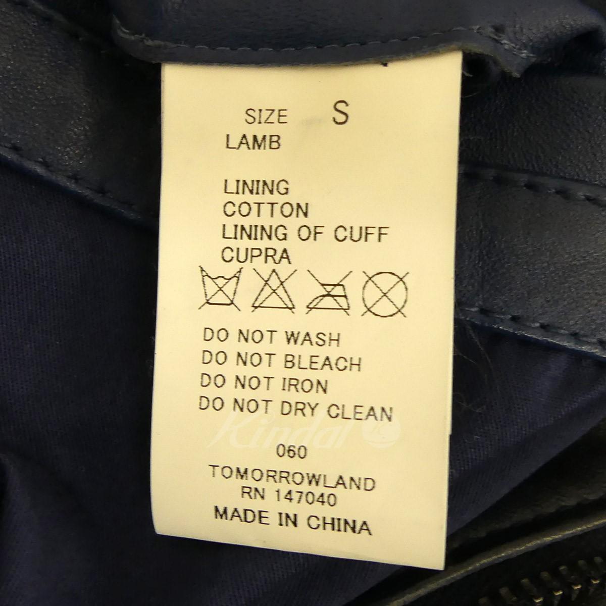 Sale ARC'TERYX LEAF alpha jacket XL leaf ALPHA JACKET XL Gen1 model Crocodile crocodile