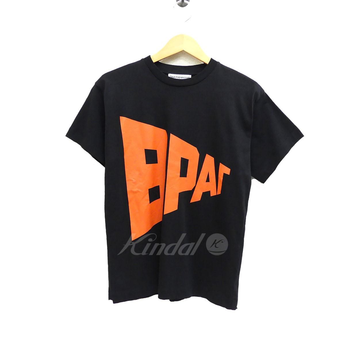 69b709ac3 Gosha Rubchinskiy short sleeves print T-shirt GRAPHIC TEE 2018AW black size:  XS ...