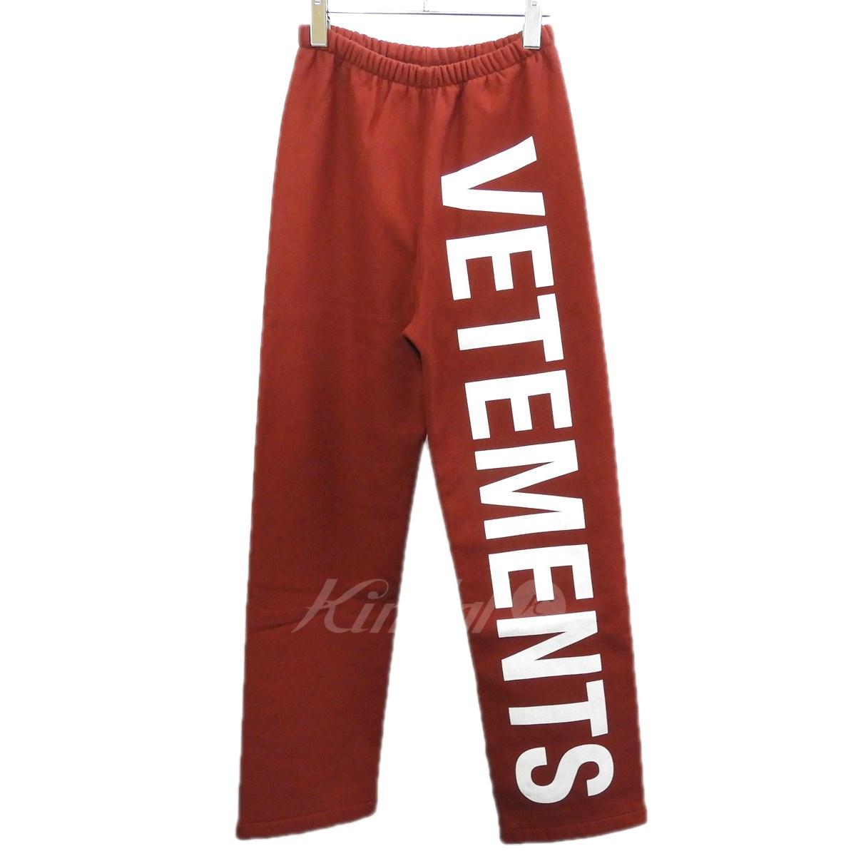 【4月8日 お値段見直しました】【中古】VETEMENTS18AW「Logo Sweatpants」ロゴスウェットパンツ レッド サイズ:XS 【送料無料】