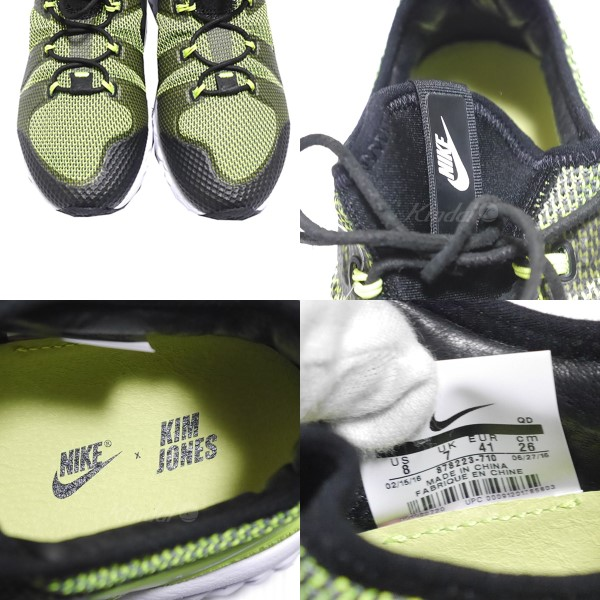 adidas Ultra Boost 4.0 Bape Camo Green (F35097) Authentic