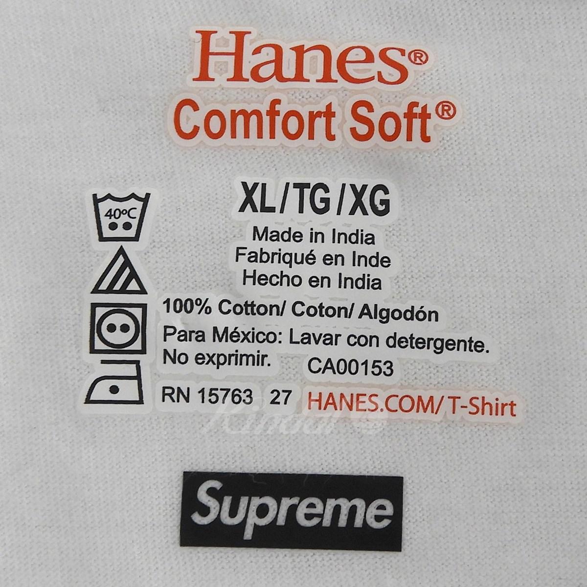 a9587aefbd79 kindal: Supreme X Hanes