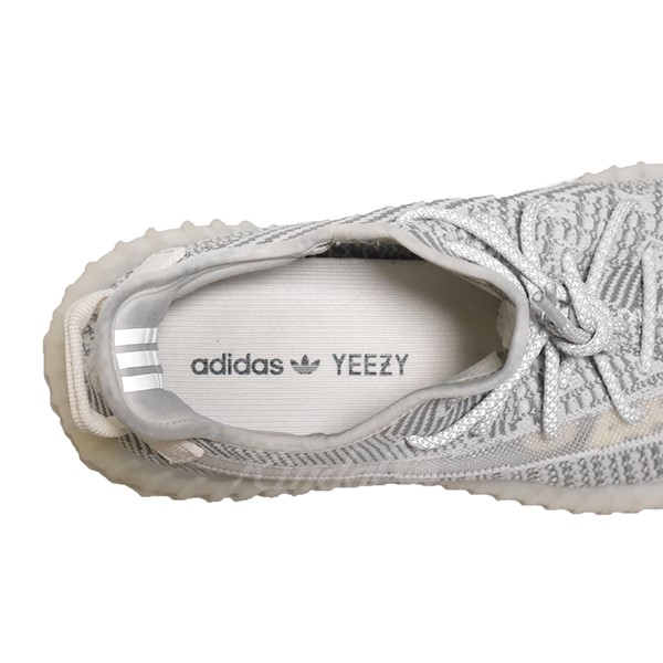 Yeezy Boost v2 Static Non Size 5, Women