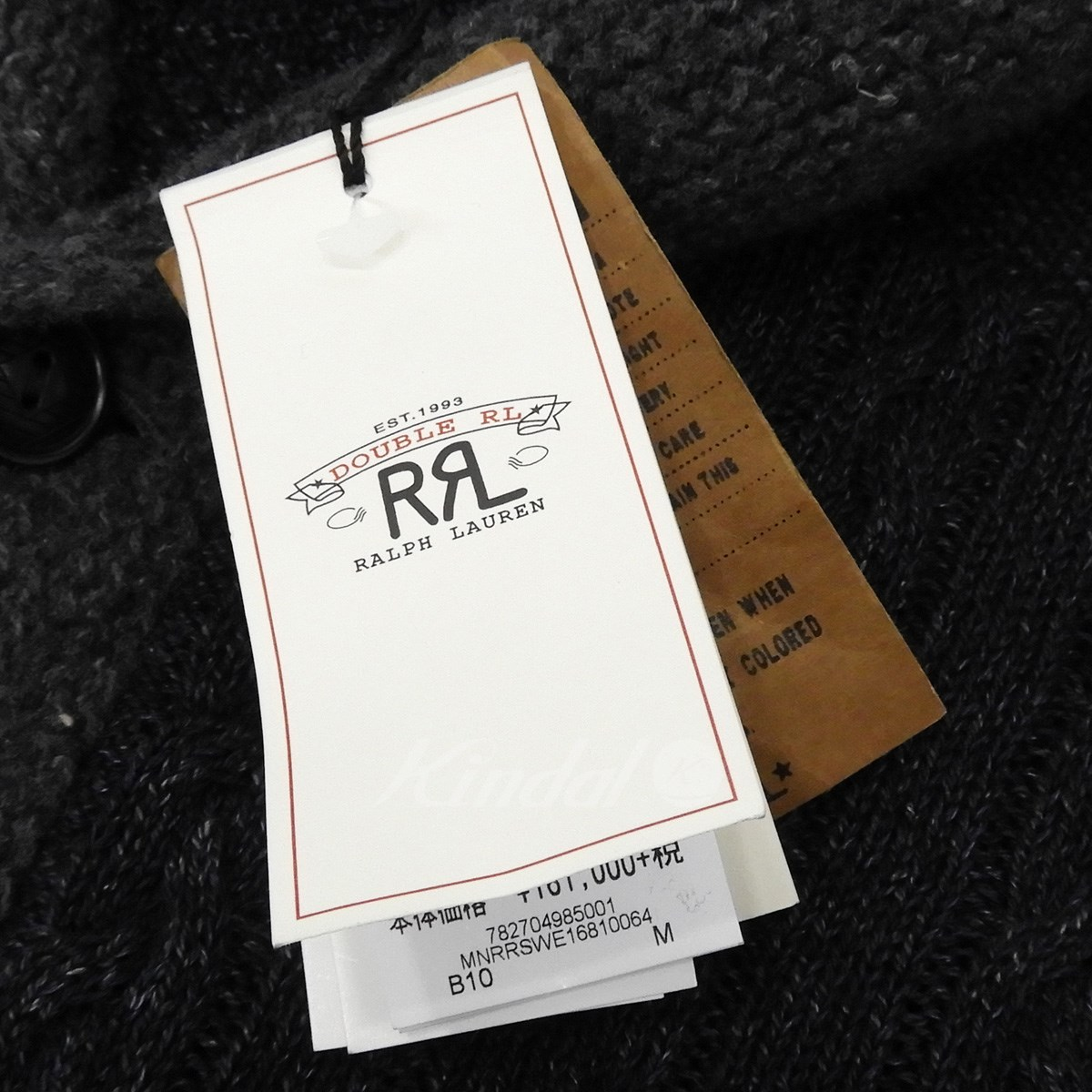 RRL 2018AW インディゴパッチワークカーディガン グレー×ネイビー サイズ:M  【060319】(ダブルアールエル)