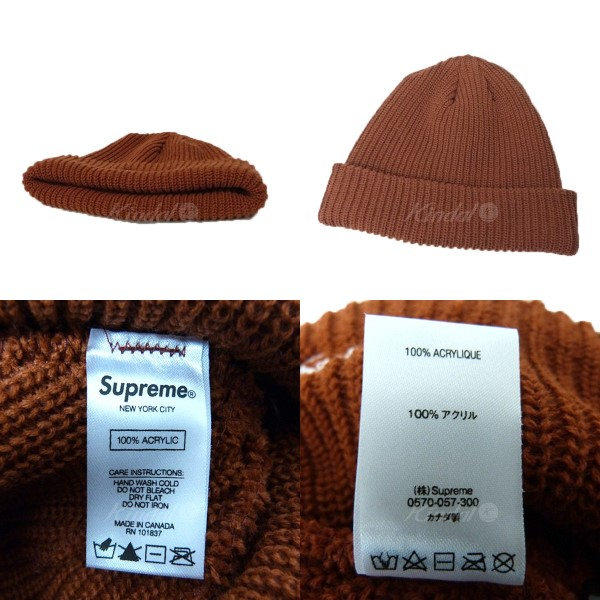 9223c526 ... SUPREME flowing script logo embroidery beanie knit cap Loose Gause Beanie  brown size: - Supreme ...