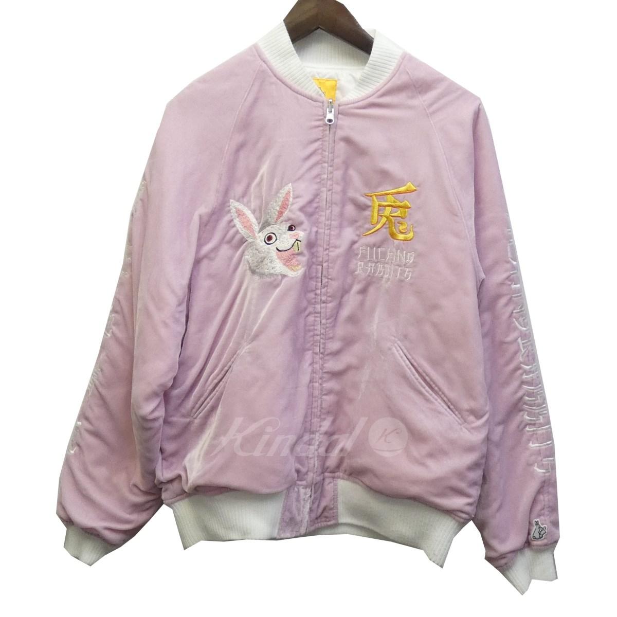 【中古】FR2 16AW 「TOKYO SOUVENIR JACKET」 リバーシブルスカジャン ピンク×ホワイト サイズ:M 【送料無料】 【080419】(エフアールツー)