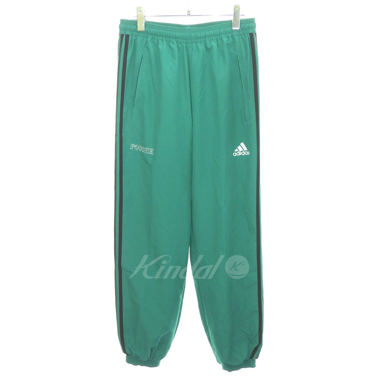 Garantizar para ver Increíble  gosha rubchinskiy x adidas sweat pant factory 9b150 c0ac5