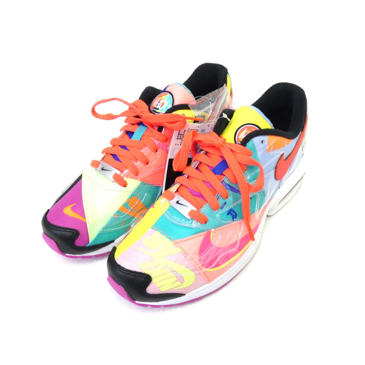 Details about 2019 Nike Air Max2 Light QS Atmos w tote bag size 12