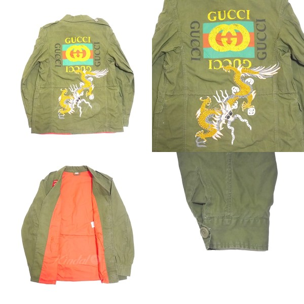 2c672ef97 ... GUCCI old logo dragon embroidery military jacket khaki size: 50 (Gucci)  ...