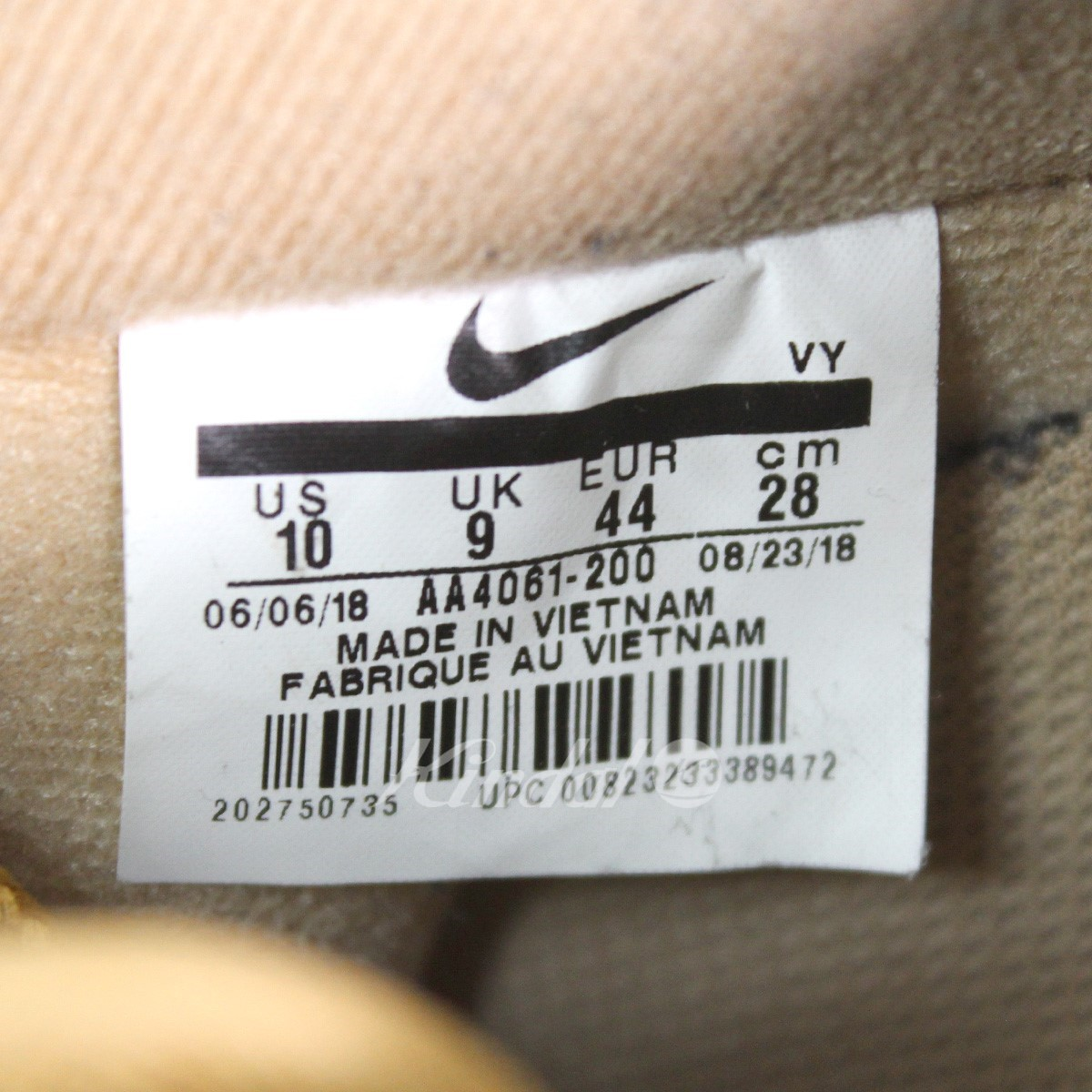 NIKE AIR FORCE 1 LOW 07 WB air force 1 low frequency cut sneakers brown size: 28 0cm (Nike)