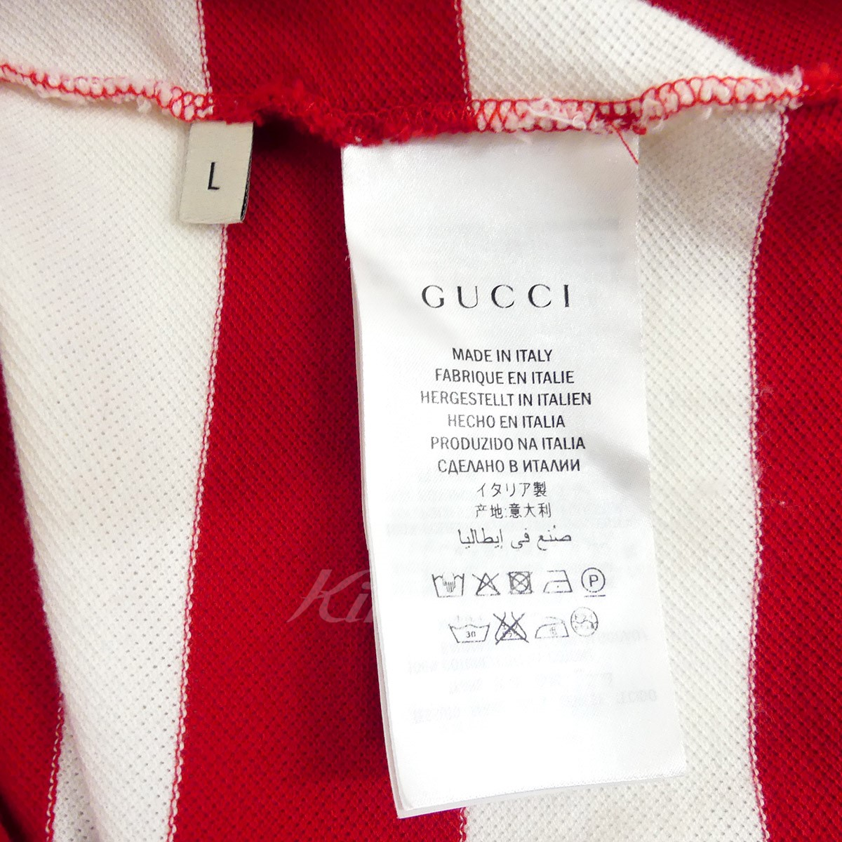 720257ca ... GUCCI horizontal stripe fawn polo shirt 2016SS snake embroidery red X  white size: L (