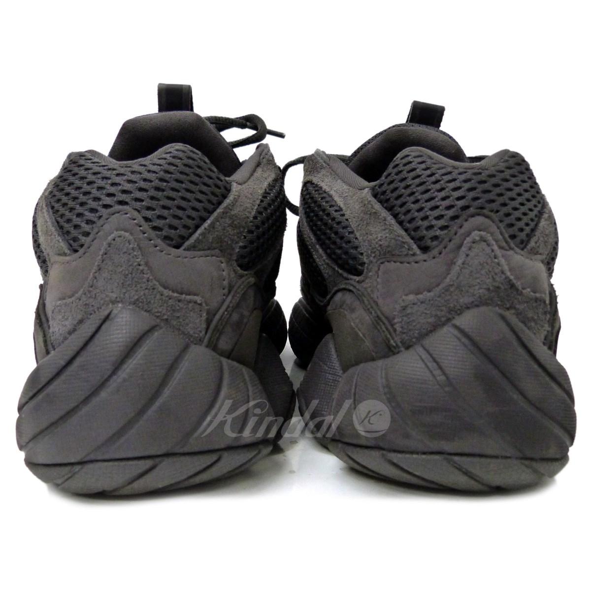 quality design 0799a 9f86e adidas originals by Kanye West