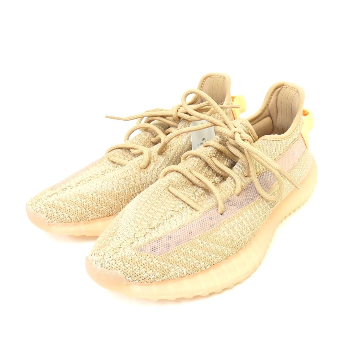 adidas originals by Kanye West EG7490