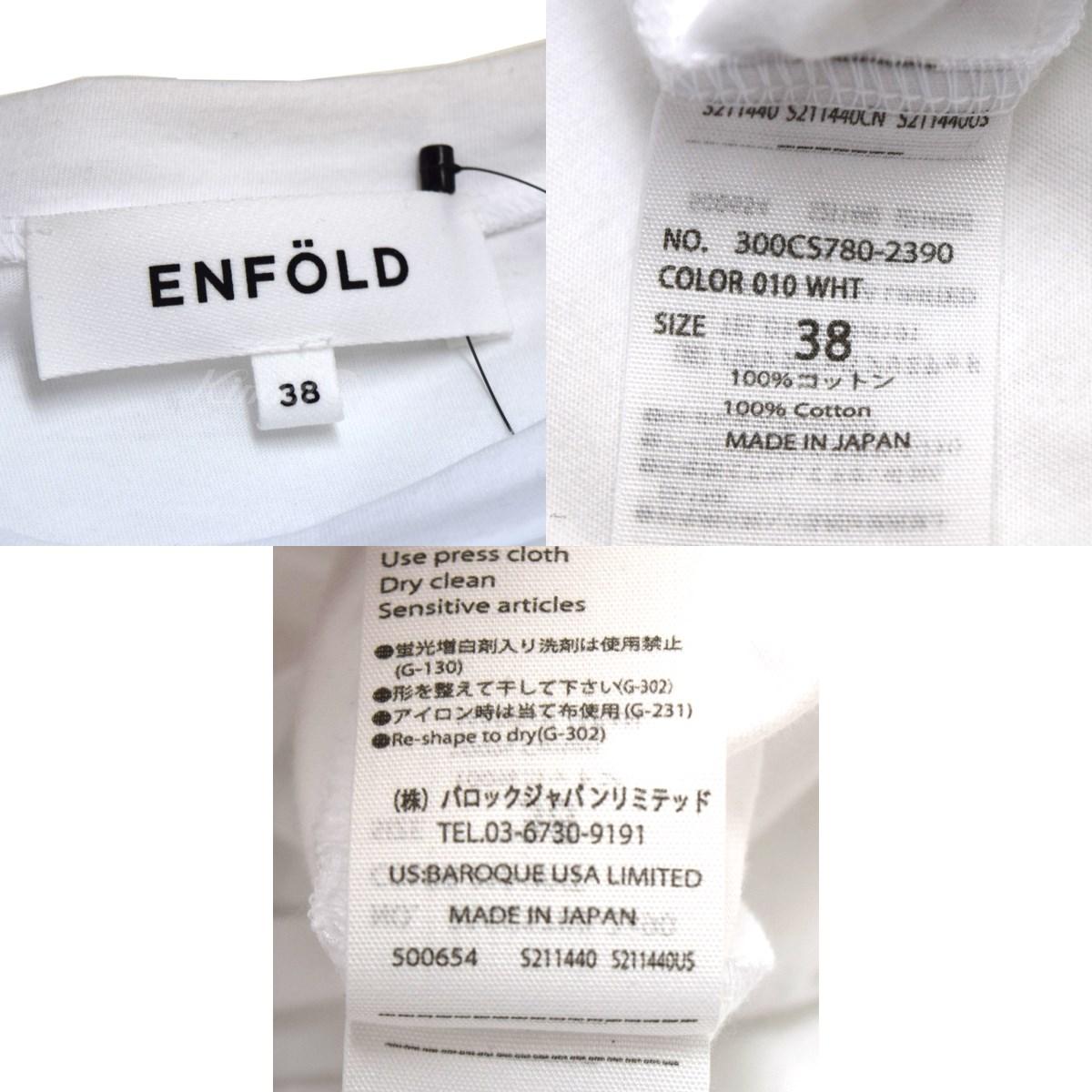 ENFOLD タックTシャツ ホワイト サイズ 38090919エンフォルドdtQCrhs
