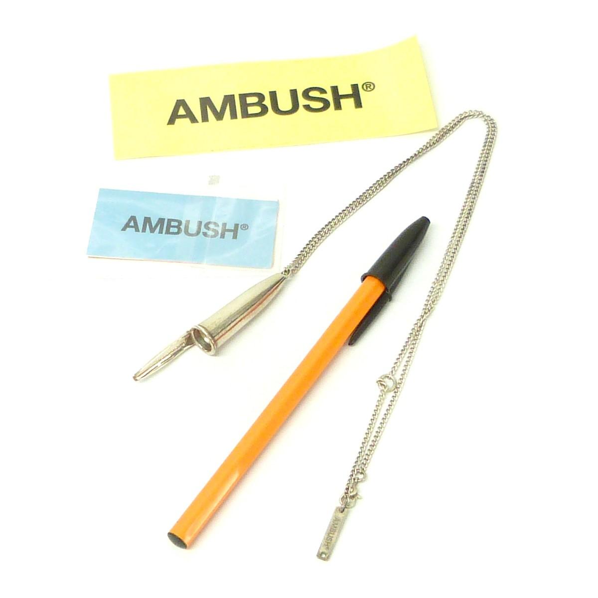 【中古】AMBUSH 「PEN CAP NECKLACE」ペンキャップネックレス シルバー サイズ:- 【291219】(アンブッシュ)