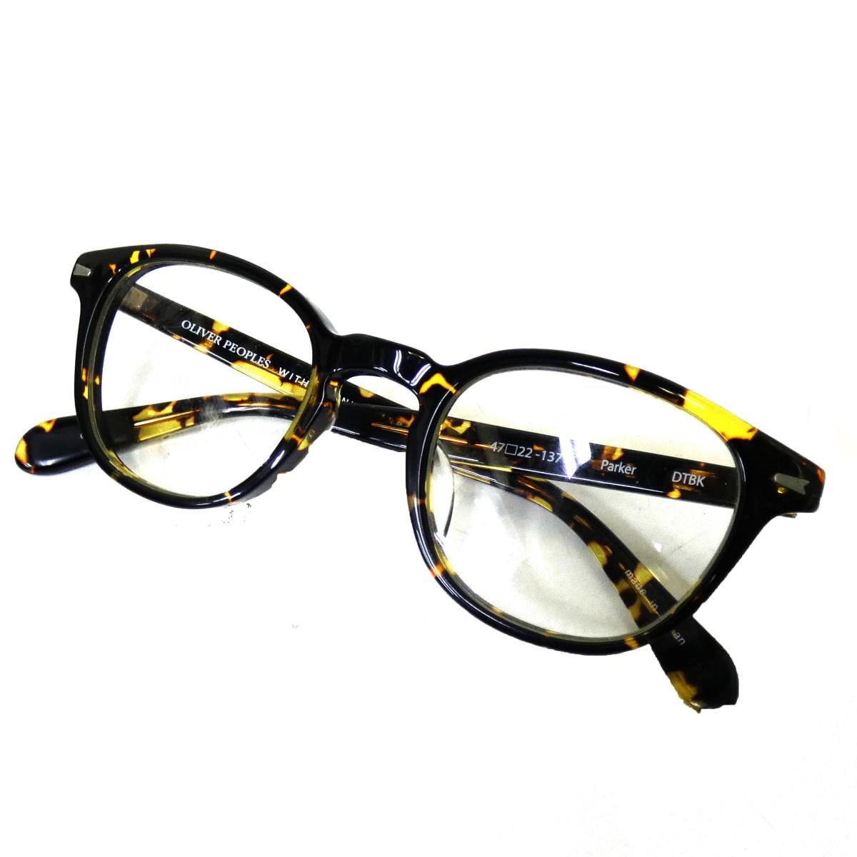 【中古】OLIVER PEOPLES×UNITED AROOWS 「Parker」 眼鏡 ブラック×ブラウン サイズ:47□22-137 【130220】(オリバーピープルズ ユナイテッドアローズ)