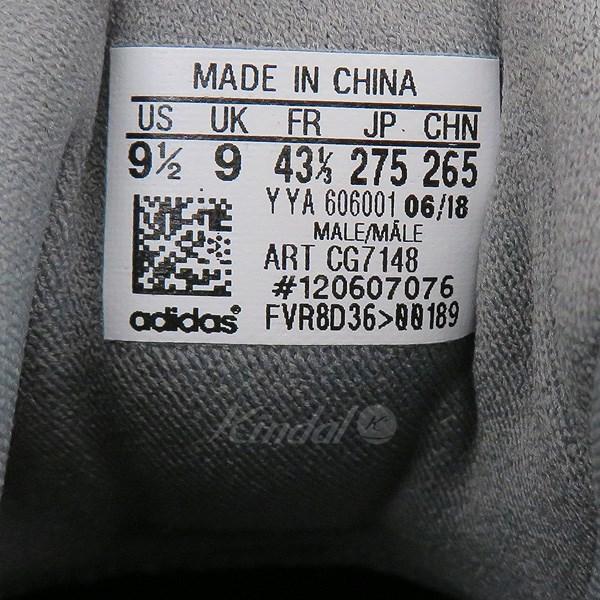adidas ×UNDEFEATED CG7148 ULTRABOOST スニーカー グレー サイズ 27.5cm270220アディダス5TF1lKcuJ3