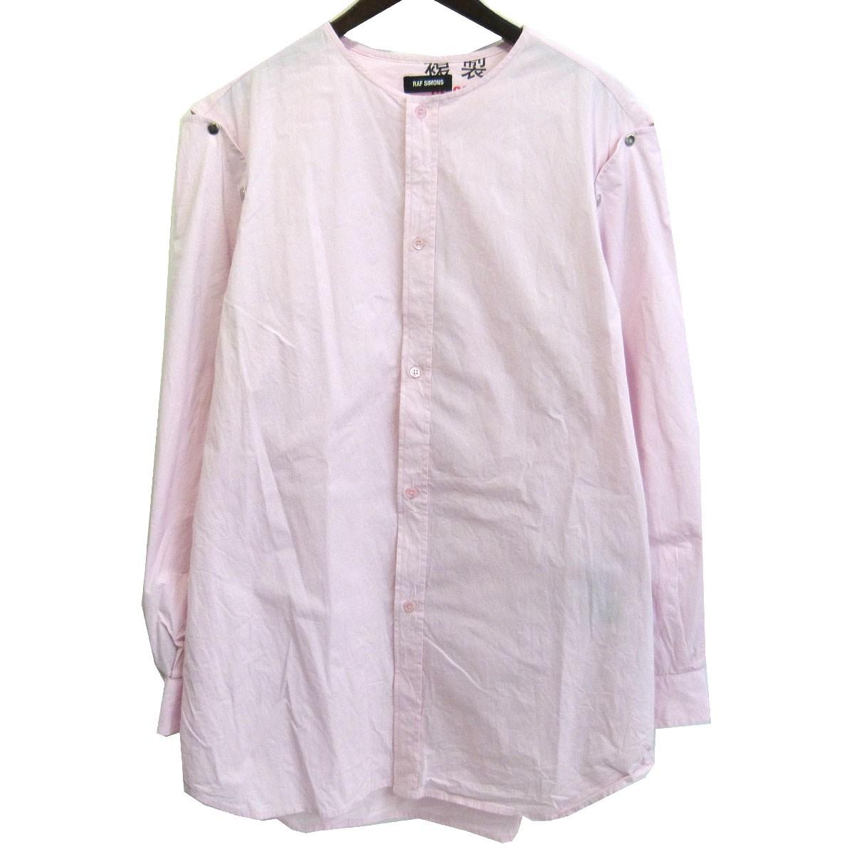 【中古】RAF SIMONS 18SS ノーカラーデザインシャツ ピンク サイズ:46 【010320】(ラフシモンズ)