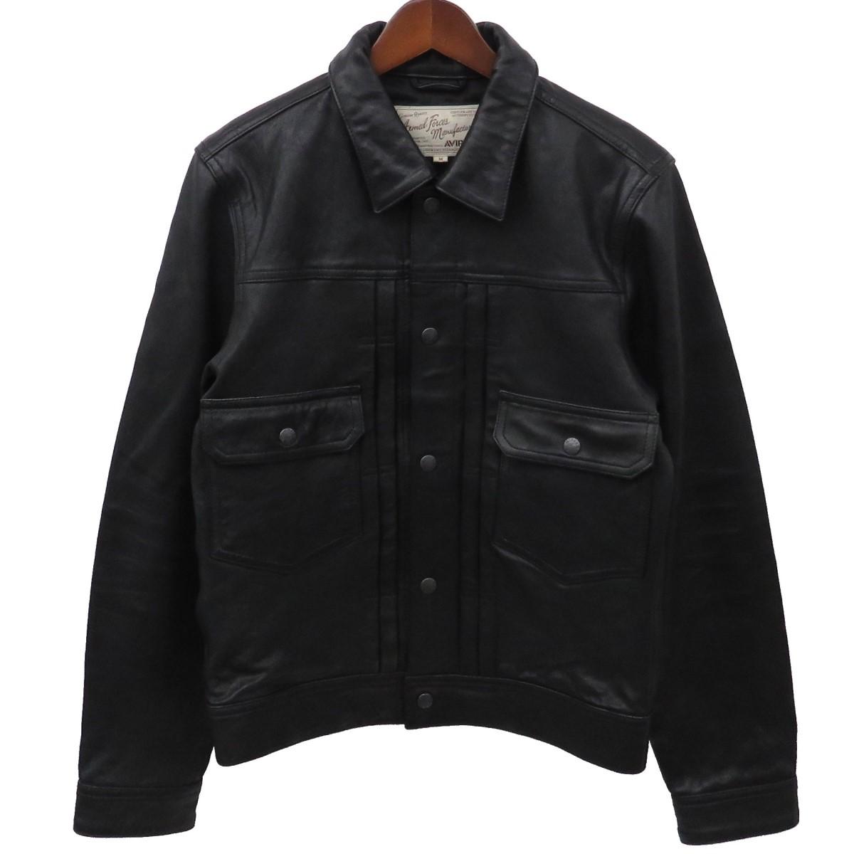 【中古】AVIREX OLD TIMES LEATHER WORK JACKETレザートラッカージャケット 6191055 ブラック サイズ:M 【040320】(アビレックス)
