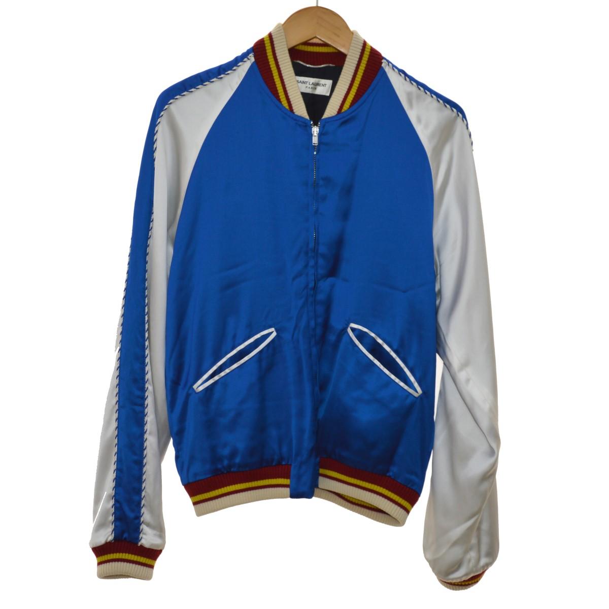【中古】SAINT LAURENT PARIS 14SS サテンテディジャケット スカジャン ブルー サイズ:46 【290320】(サンローランパリ)