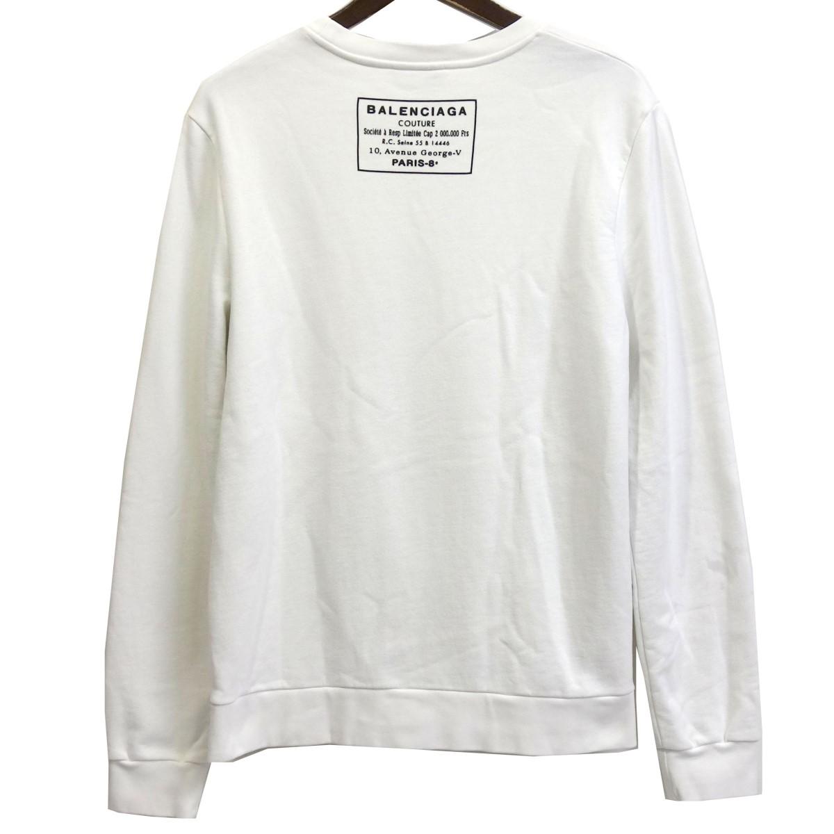 【中古】BALENCIAGA 15SS 375854 バックプリントスウェット ホワイト サイズ:S 【030420】(バレンシアガ)