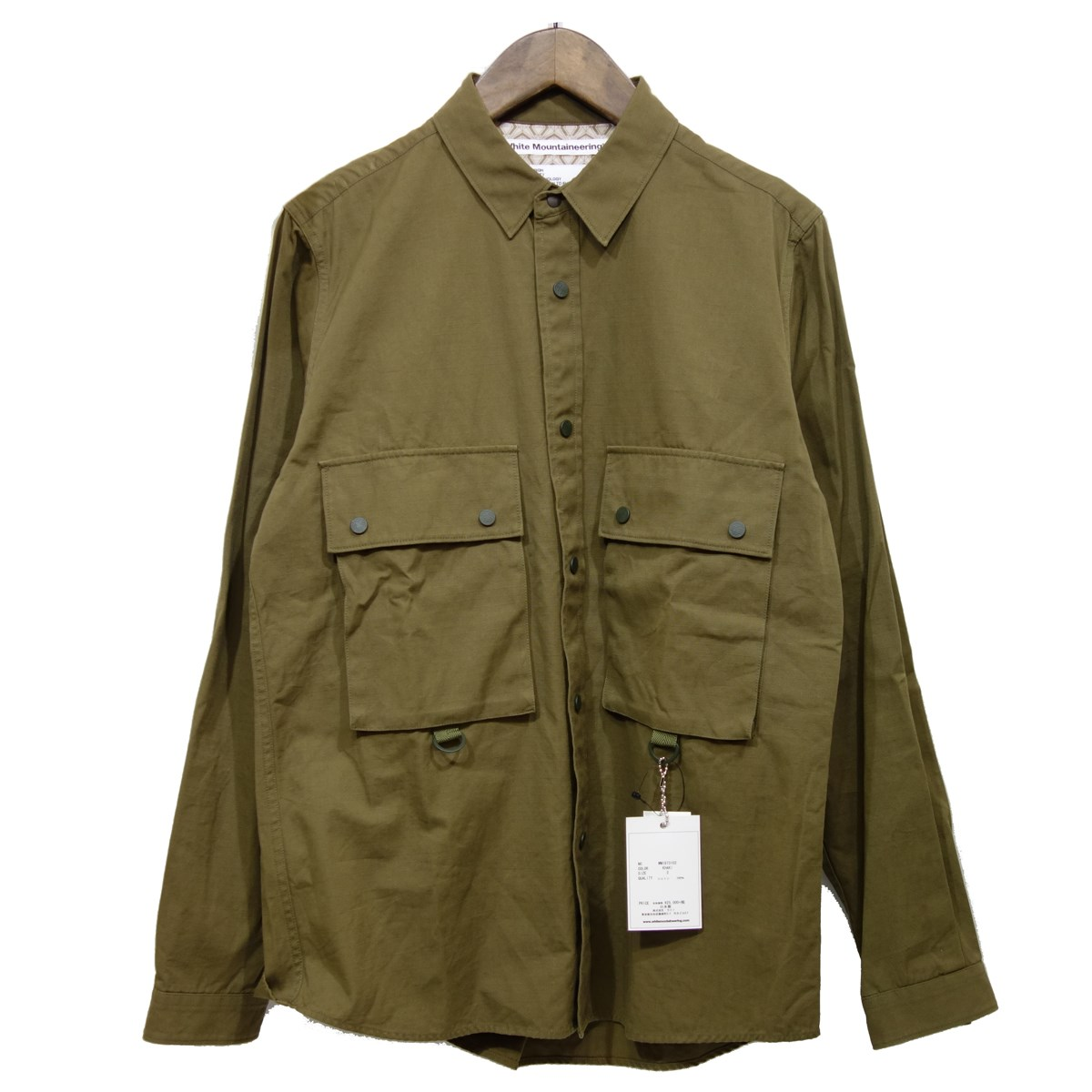 【中古】White Mountaineering 【2019A/W】Big Pocket Shirt ジャケット オリーブ サイズ:2 【040420】(ホワイトマウンテニアリング)