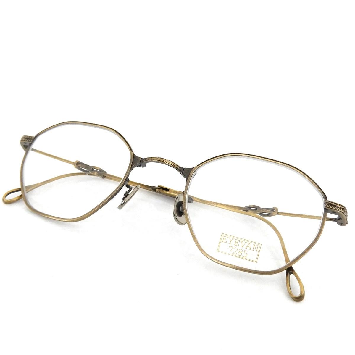 【中古】EYEVAN 7285 「803」折りたたみ式眼鏡 ゴールド サイズ:- 【120420】(アイヴァン7285)