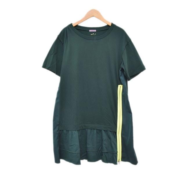 【中古】SueUNDERCOVER サイドジップ切替Tシャツ SUW1808 グリーン サイズ:2 【150420】(スーアンダーカバー)