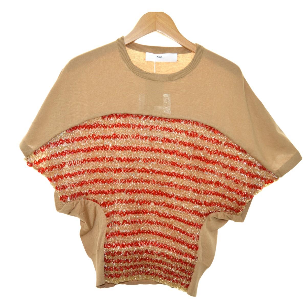 【中古】TOGA PULLA 16SS Enamel knit top 半袖ニット ベージュ サイズ:36 【150420】(トーガ プルラ)